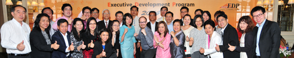 Image of Executive Development Program attendees